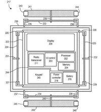 Patente-bateria-nokia-atoregenerativa