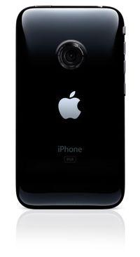 Iphone5apple